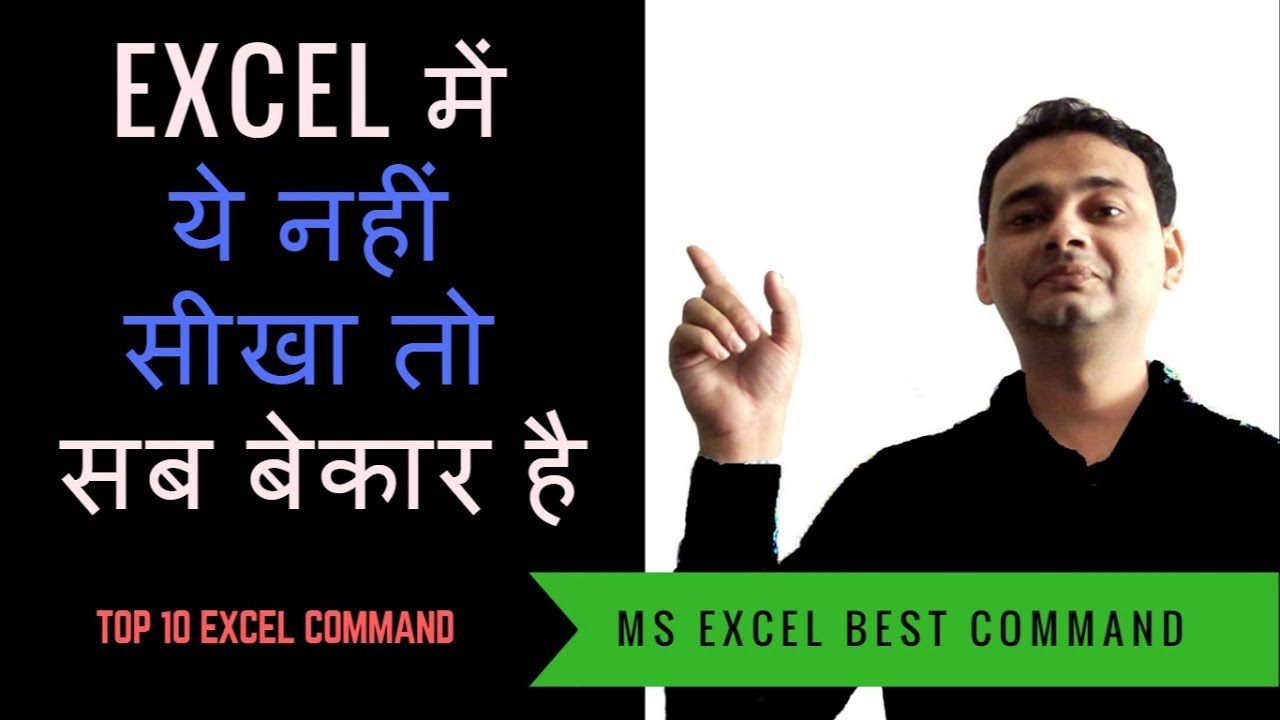 Top 10: Advanced Excel Tips 2019 ((Powerful & Faster!!)  in Hindi  [Tech Guru Plus]