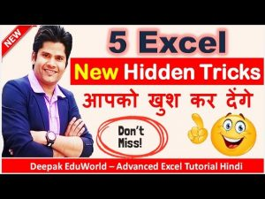 Advanced Excel 5 Magical Hidden Tips & Tricks To Make You Excel Expert || Best Time Saving Tricks