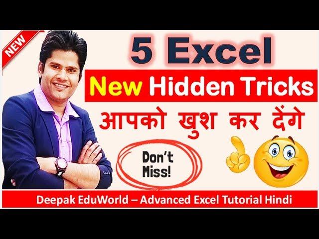 Advanced Excel 5 Magical Hidden Tips & Tricks To Make You Excel Expert || Best Time Saving Tricks
