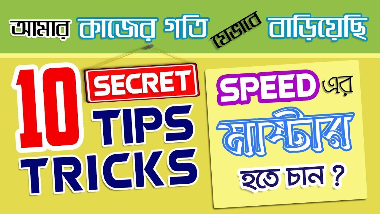 Top 10 Superb Excel Tips & Tricks || Excel Secret Tips You Must Know