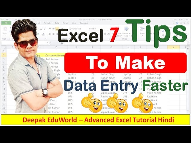 Learn Excel 7 👌 Important Shortcut Tips 👉 To Make Data Entry Faster 😃 Must Watch