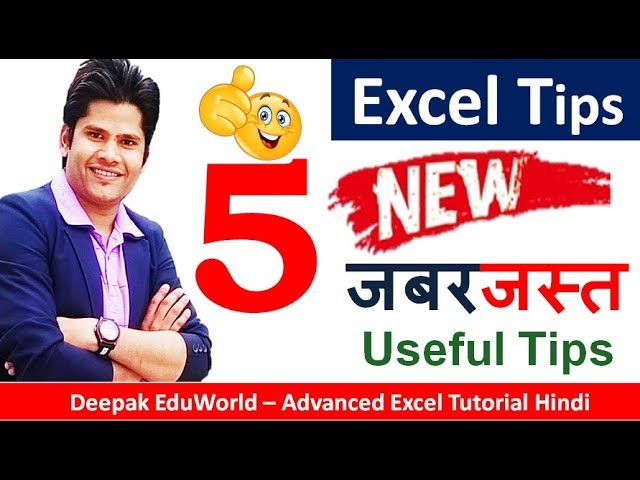 Advanced Excel 👉 5 Fantastic Super Time Saving Secrets Tips 😀To Make You EXPERT