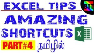 AMAZING SHORTCUTS IN EXCEL [TIPS#4] – BEST TAMIL TUTORIALS