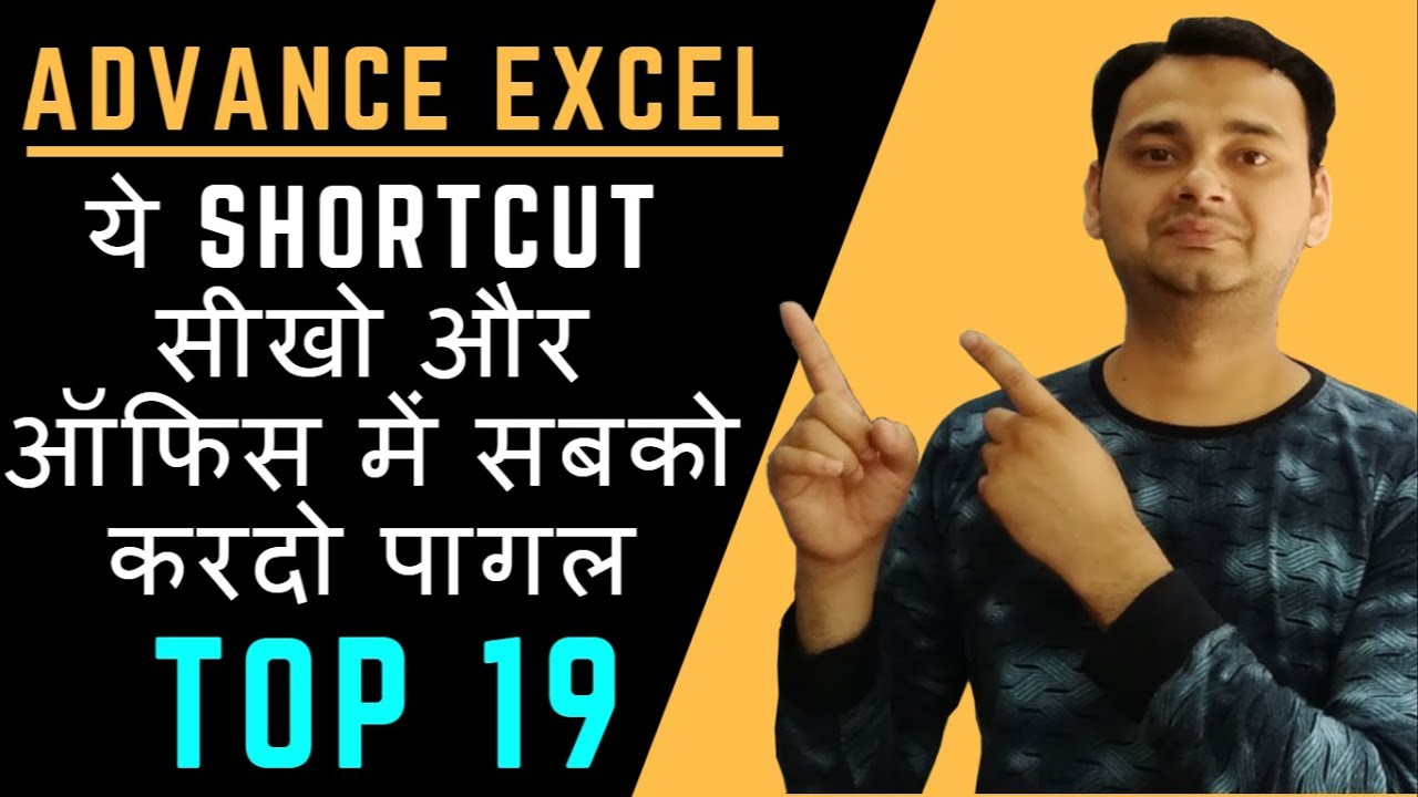 Top 19: Advanced Excel Tips 2019 (Powerful & Faster)  in Hindi  [Tech Guru Plus]