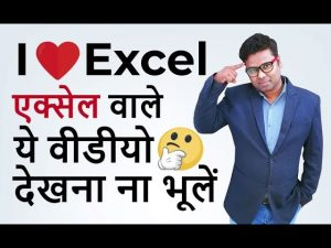 Unstack Data in Excel – Excel Tips And Tricks 2019 – Every Excel User Should Know