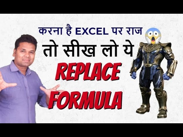 Infinity Tips 🔥 Replace Formula in Excel in Hindi