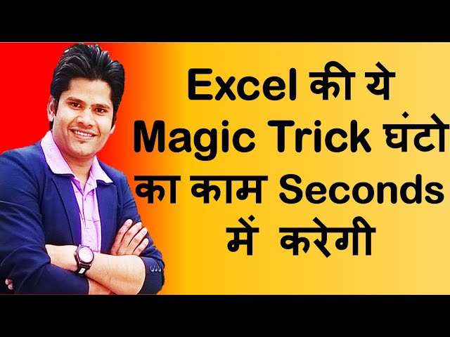 Excel Magic Trick To Save Hours Of Hard Work || Excel Tips & Tricks In Hindi