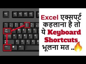 Excel shortcut keys 2019 Hindi | Excel Tips And Tricks 2019  | Every Excel User Should Know