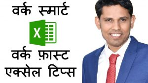 🔥OMG! Magic Excel Tips to impress people
