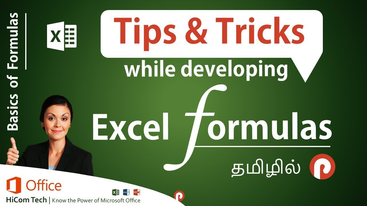 Excel Formula Related Tips & Tricks in Tamil | 14 Secrets you should know while entering any formula