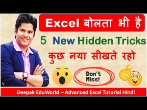 WoW Excel की 5 और Magical Hidden Secrete Tips & Tricks To Make You Smart || Hindi