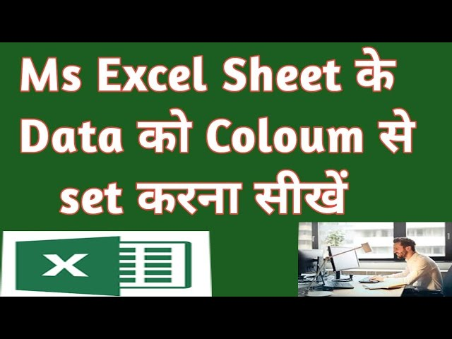 How to set list data in series ll Excel tips & tricks ll Gyan Guru Tech