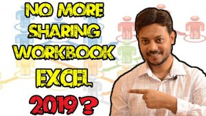 share excel workbook || excel shared workbook || excel tips and tricks