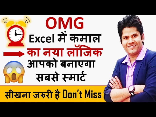 OMG 😀This Excel Very Useful Magical Logic Will Make You Pro Expert