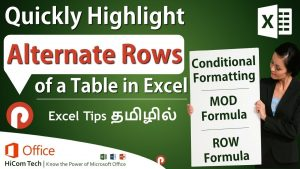 Excel Tips | Highlight Alternate Rows in Excel | Conditional Formatting | MOD and ROW Formula