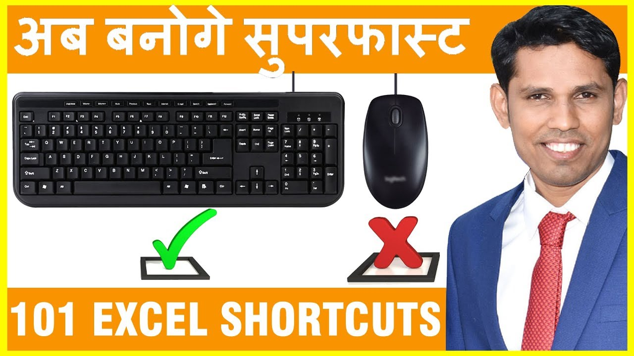 101 Excel Shortcuts that will help to increase your Excel speed