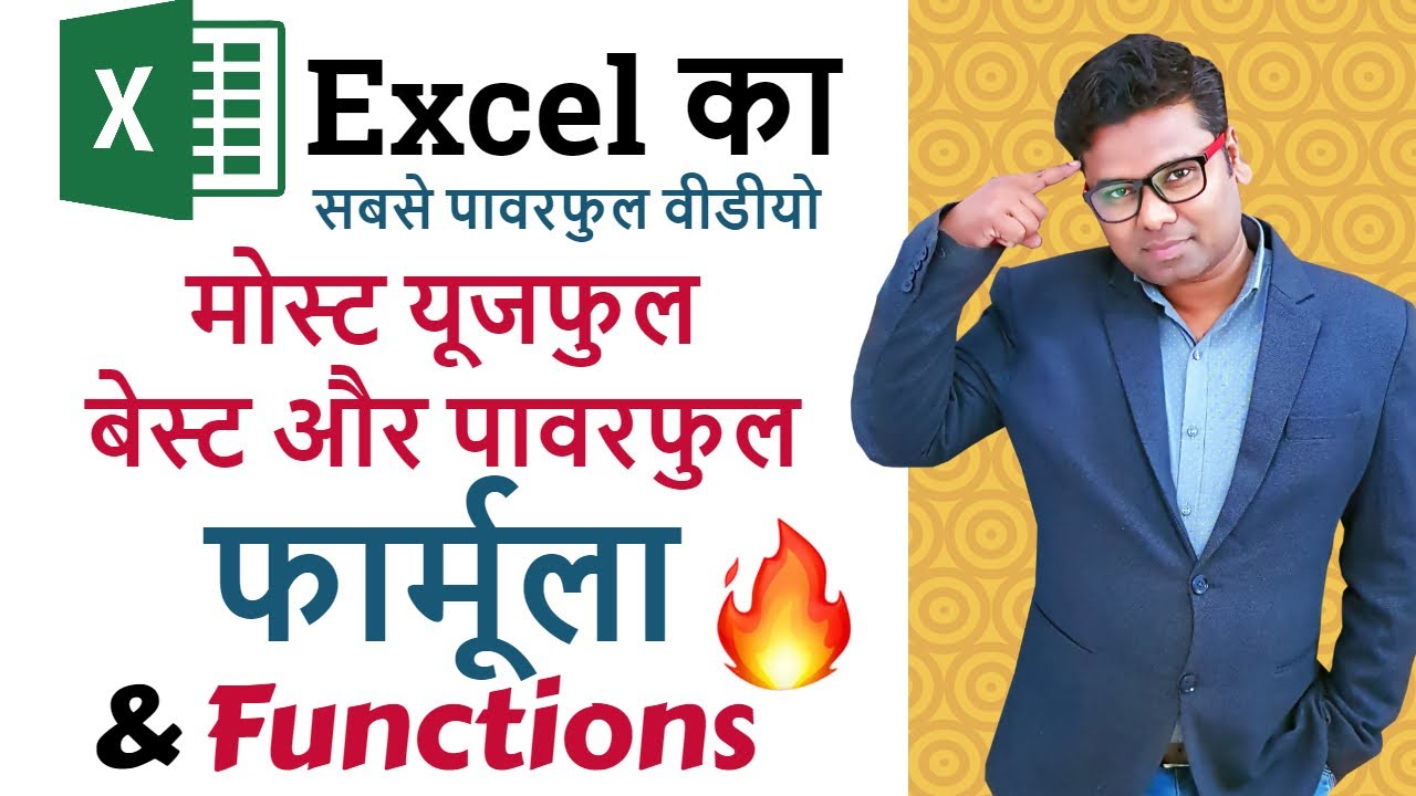 Excel Formula And Functions – Most Useful Best And Powerful – Excel Formulas in Hindi