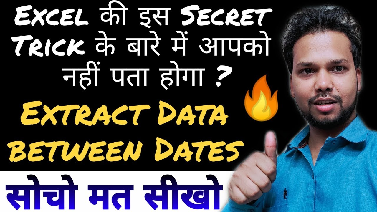 Excel Secret Tips and Tricks for FILTER || Extract Data Between Dates || Excel 2007/2010/2013/16/19