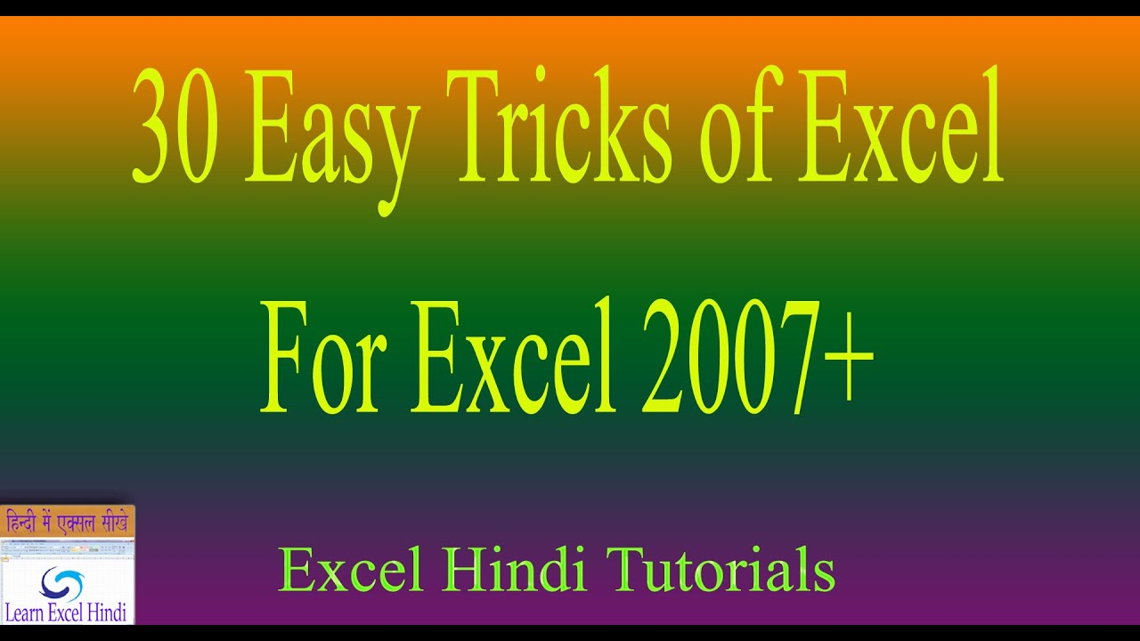 Most Important 30 Excel Tips with very simple method in Hindi
