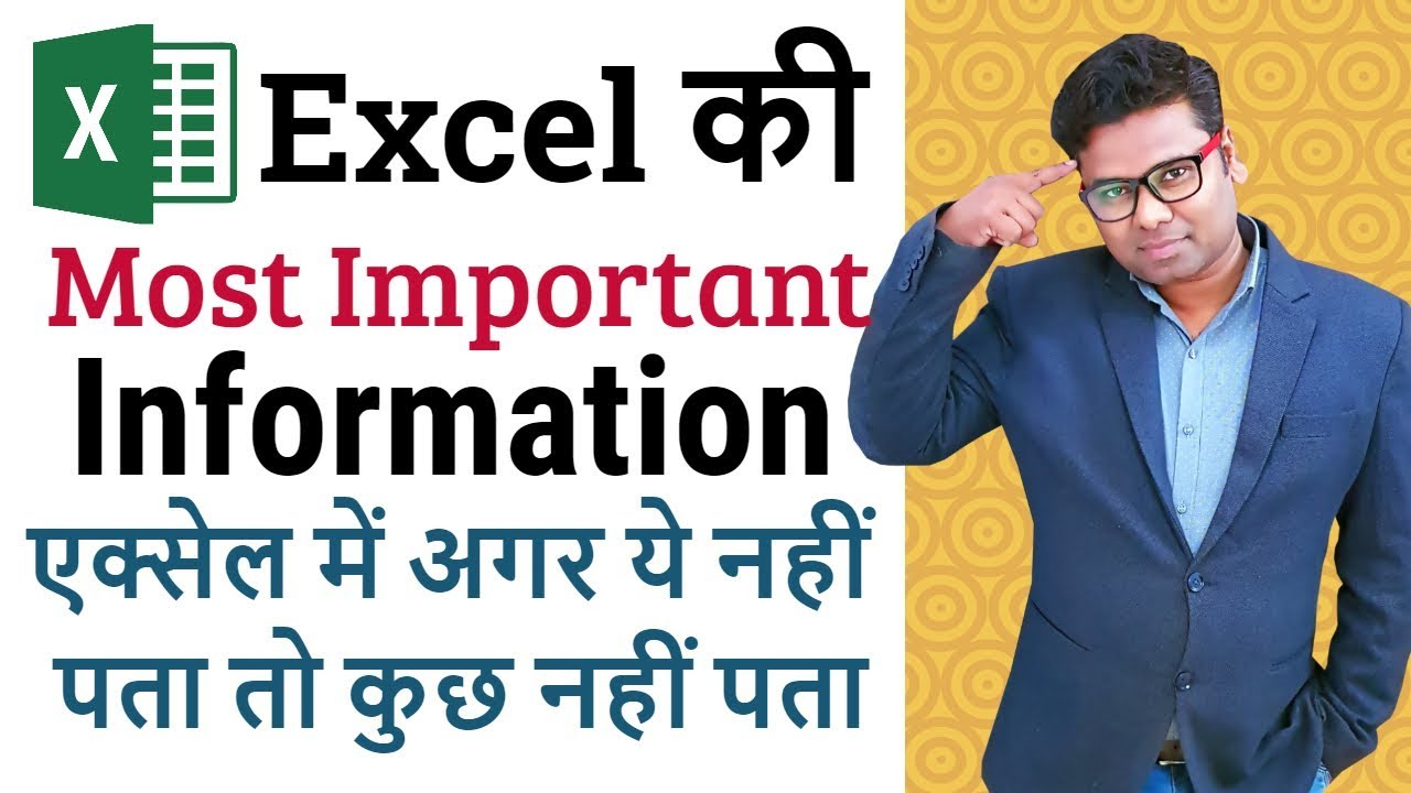 Most Important information About Excel in Hindi – Excel User Should Know