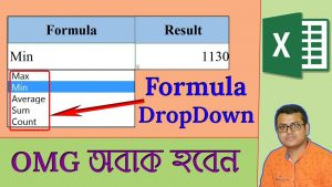 Add Formulas In dropdown list in Excel in Bangla | Excel Tips and Tricks