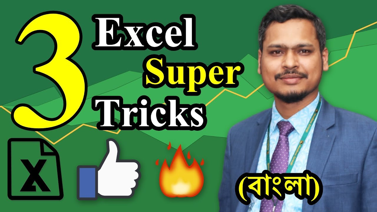 💥 MS Excel Super 3 Tips And Tricks 2020 | Excel Tips And Tricks 2020