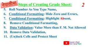 Grade Sheet आफैं बनाउनुहोस् (Excel Tips 2)