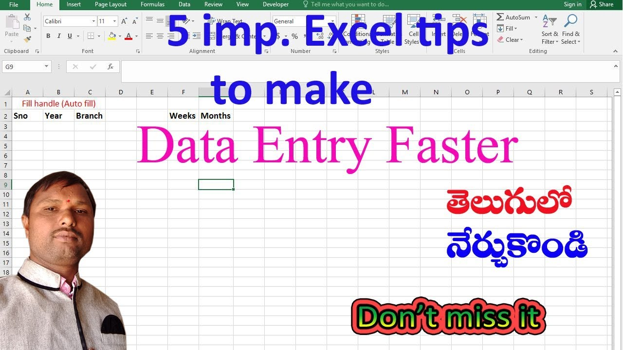 Excel tips to make data entry faster in telugu