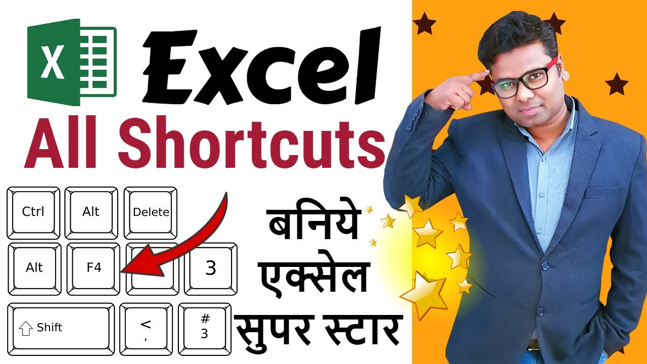 Excel Shortcuts 2020 | Best Excel Shortcuts in Hindi | Keyboard Shortcuts Computer user must Know