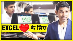 🔥OMG! Excel Magic for all excel lovers (हिंदी) – Every excel user should know this