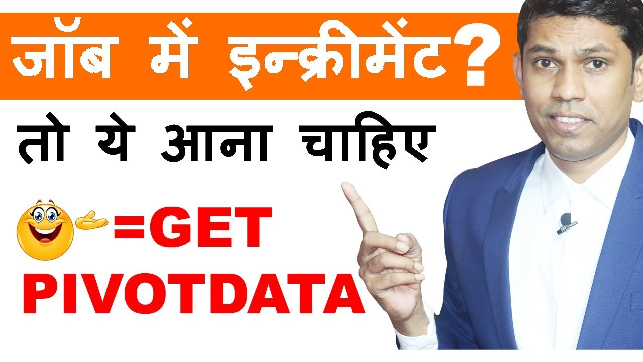 Excel tricks to show report from pivot table every excel user must know || Excel tips in hindi
