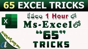 65  Advanced Ms-Excel Tips & Tricks in Telugu || Also Shortcutkeys || computersadda.com ||