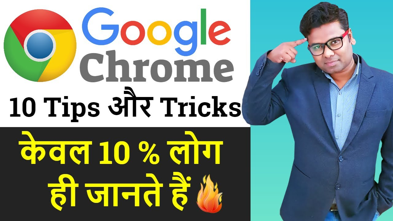 10 Useful Google Chrome Tips & Trick You Must Know