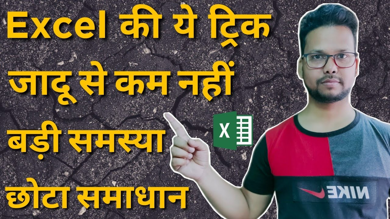 Split Data from One Column to Multiple Column | MS Excel Tips and Tricks in Hindi