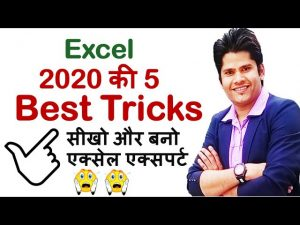 Here are 5 Best Excel Tips & Tricks in 2020 Everyone Should Must Know