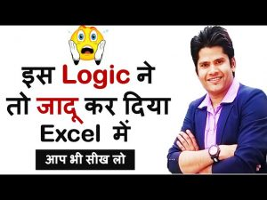 How To Build Logic in Excel