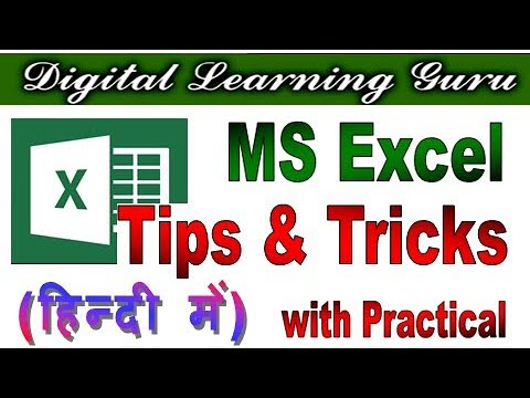 Excel Tips & Tricks in Hindi | Remove Duplicates | By Manjay Singh
