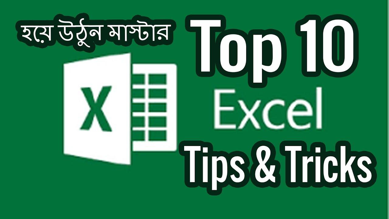 Top 10 Superb Excel Tips & Tricks    MS Excel Secret Tips You Must Know