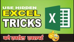 Fantastic Hidden Tips and Tricks in Excel (Hindi).