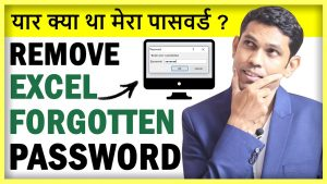 How to Remove Forgotten Password of Excel File? – Every Excel user must know this