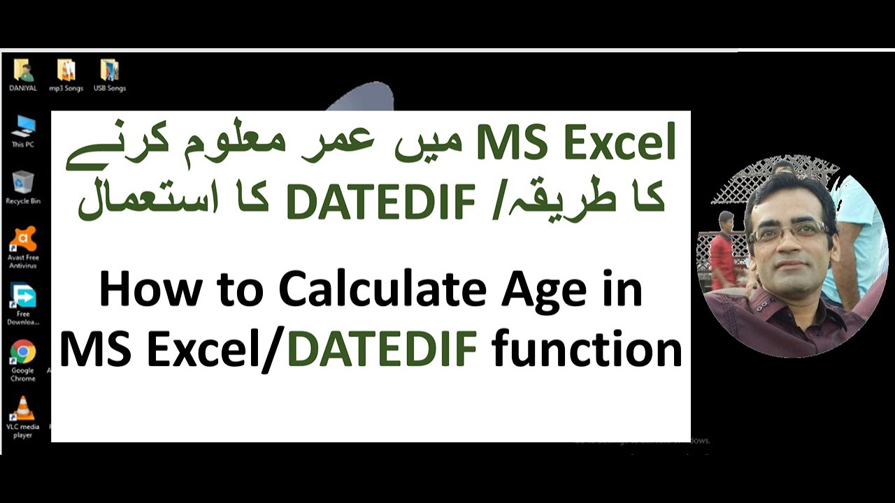 MS Excel Tips & Tricks Part-1 How to calculate age/date difference in Excel (DATEDIF Function)