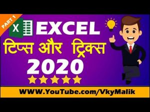 Best Excel Tips and Tricks in Hindi   Every Excel User Must Know   Advance Excel Tricks 2020