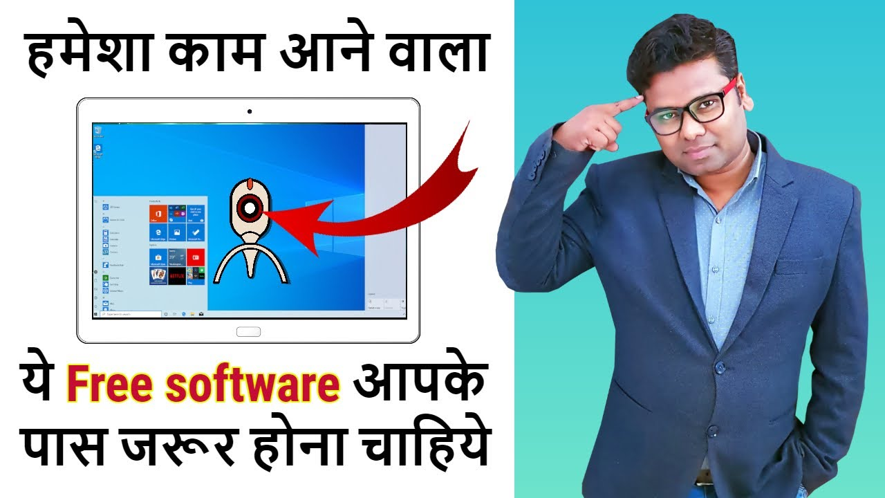 Most Useful Free Software Every Computer user Must Know | Use Phone as Webcam Windows 10