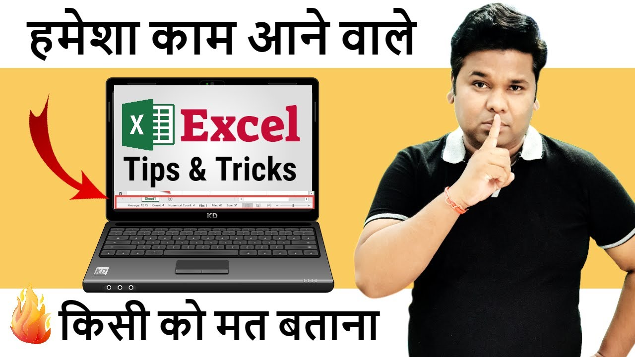3 Most Useful Tips & Tricks Every Microsoft Excel User Must Know | Advanced excel Tips 2020 in Hindi