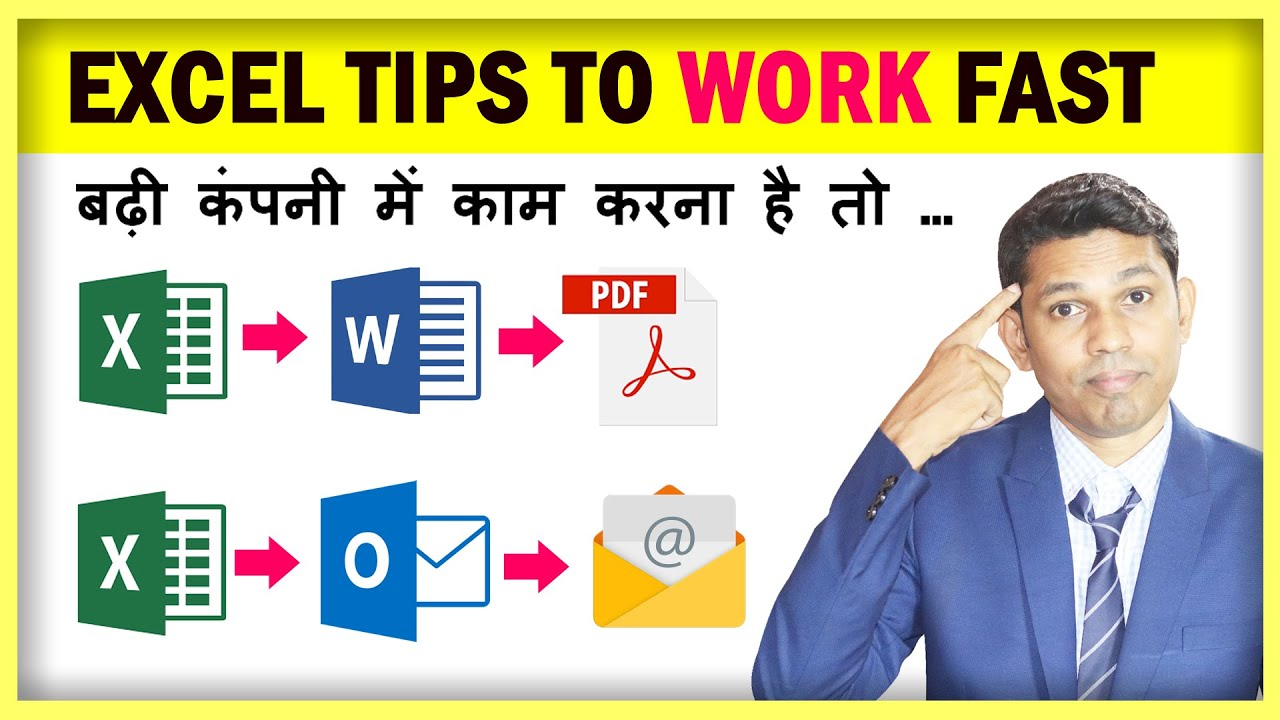 Excel Tips to work Fast (हिंदी) – Excel Tutorial to work smart in Office