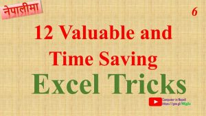 12 Time Saving Excel Tricks (Excel Tips 6)