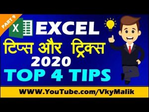 Top Excel Tips and Tricks 2020 in Hindi – Advance Excel Tips and Tricks 2020 in Hindi