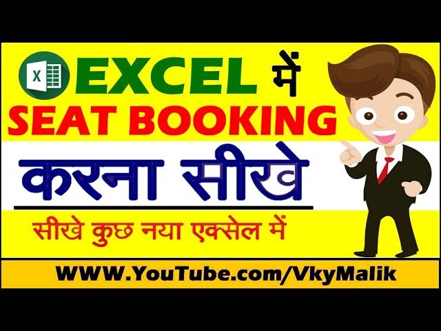 Best Excel Magic Trick – Excel Tips and Tricks 2020 – Every Excel User Should Know
