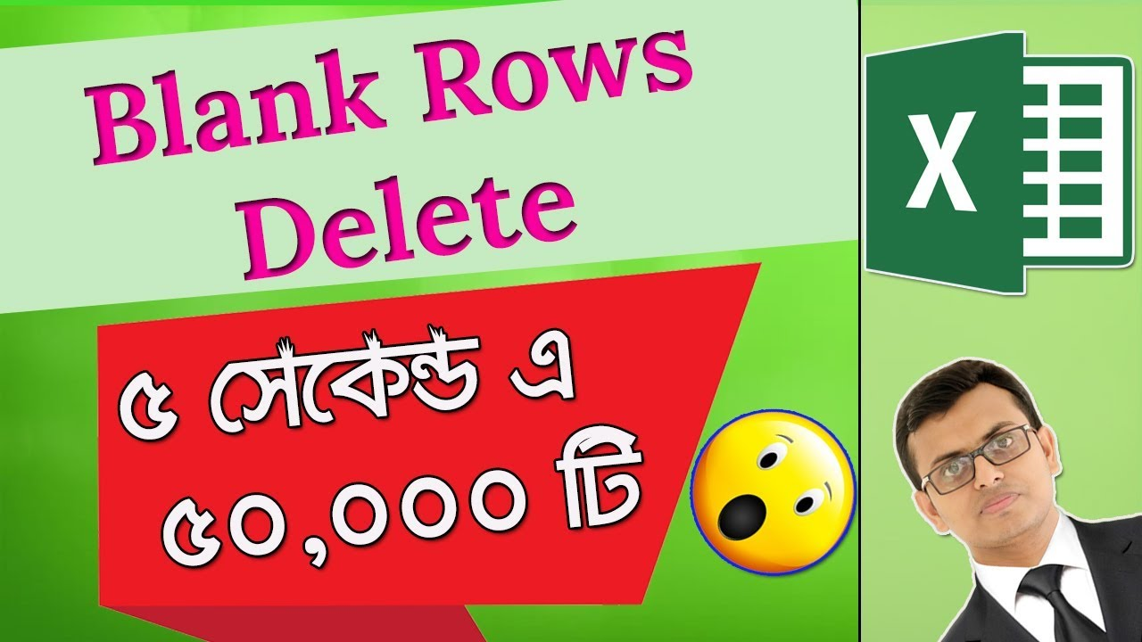 Find and Delete Blank Rows in Excel | Secret Excel Tips in Bangla