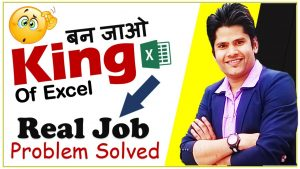 Microsoft Excel – Solving Real Job Problems